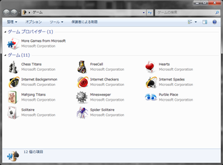 Windows_7_game_en