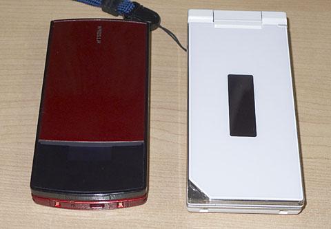 N905imu_vs_SH01B