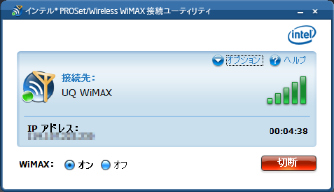 Wimax_util