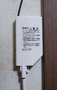 Fiber_connector