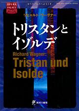 Nntt_tristan_und_isolde