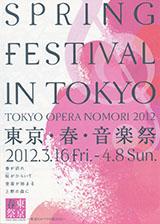Sprint_festival