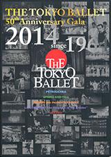 Tokyo-Ballet-2014