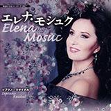 Elena-mosuc