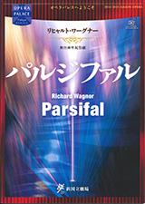 Nntt_parsifal