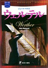 Nntt-werther