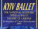 Kievballet2007