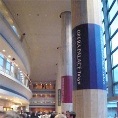 Opera_palace