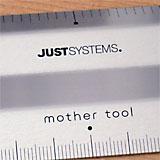 Justsystemsruler