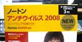 Nav2008