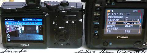 Camera_date