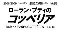 Nntt_coppelia