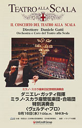 La_scala_verdi_concert_2009